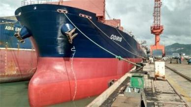 船舶类型:多用途散装货船
